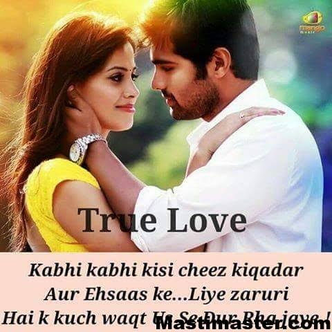 true love shayari images fb