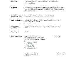 Church Nursery Worker Sample Resume Interesting Resume Child Care Worker Daycare Worker Resume Daycare Worker Resume