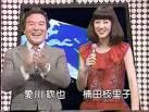 楠田枝里子の最新エロ画像(12)