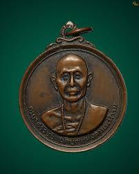 ครูบาศรีวิชัย (ทุกวัด) : เหรียญครูบาศรีวิชัย วัดพระธาตุดอยสุเทพฯ  จ.เชียงใหม่ ปี15 บล็อกนิยมวงเดือน