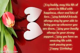 Happy birthday husband god bless you ~ Happy birthday husband god bless you ~ Birthday wishes for husband