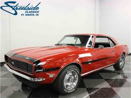 1968 Chevrolet Camaro RS/SS for Sale on ClassicCars.com