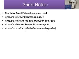 the study of poetry matthew arnold 3 short notes • matthew arnold s