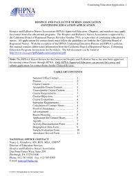 Resume Cover Letter Yes Or No Resume Cover Letter Example Objective