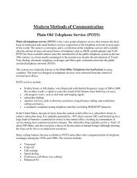 essay example communications essay example