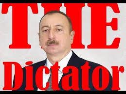 Диктатор Ильхам Алиев