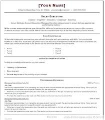 Resume Objective Section Sample Skills For Teacher Resume | nfcnbarroom.com