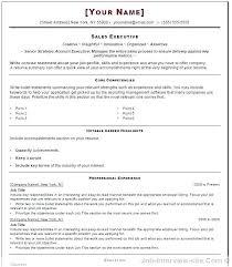 Skills For Teacher Resume | Nfcnbarroom.com
