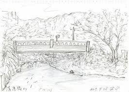絵画一般 古賀の魅力再発見コンテストギャラリー 2013年度 都市