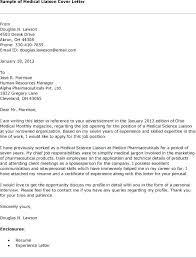 Medical Cover Letters Cover Letter For Front Desk Position Sample