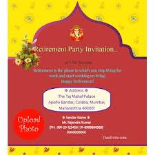 Retirement Invitations Free Free Farewell Retirement Party Invitation Card Online