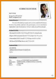 9 Cv Model Download Pdf Theorynpractice