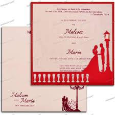 Christian Wedding Invitation