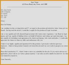 Sending Resume Email Beauteous Sending A Letter Awesome Sending Resume Email Letterhead Site