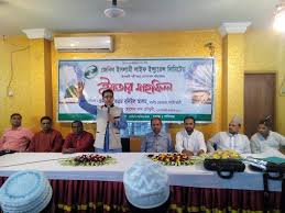See more of zenith islami life insurance ltd on facebook. Opening Times Road 135 Contacts Jabbar Tower 12th Floor 42 Gulshan Ave Gulshan 1 Dhaka 1212 Rd 135 Dhaka 1212 Bangladesh