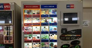 Mj Vending Machines Fascinating The Life Times And Travels Of CJ MJ Joanna And Maki The Land Of