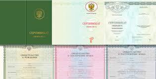 Купить диплом о неполном образовании в Москве Предлагаем воспользоваться услугами организации и купить диплом о неполном образовании На протяжении жизни возникают различные ситуации