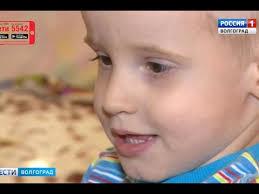 Ваня Сорокин года несовершенный остеогенез требуется курсовое  Ваня Сорокин 2 года несовершенный остеогенез требуется курсовое лечение