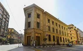 البنك المركزي: تحويلات المصريين العاملين بالخارج تسجل مستوى تاريخي - جريدة  الملتقى الاقتصادي