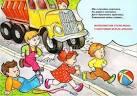 Поэтапное рисование правил дорожного движения