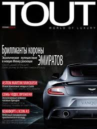 TOUT Magazine October- November 2012 by TOUT - World of ...