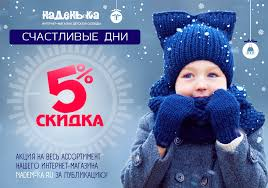 Детская одежда <b>Persona Mini</b> - купить в интернет-магазине ...