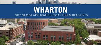 wharton mba application essay tips deadlines register for the webinar to learn how to get accepted to wharton