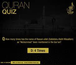 Quran Quiz Q How Many Times Has The Name Of Rasool Ullah As