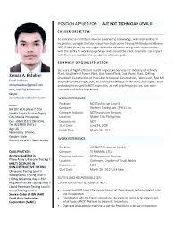 Latest Resume Format Stunning Resume Latest Format Latest Resume Format Latest Resume Format Doc