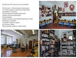 Отчёт по практике парикмахерское искусство Порой написание отчета по практике не доставляет слишком много хлопот Читать работу по теме отчет по практике Парикмахерское искусство по обеим практикам
