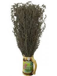 Травы для бани купить в Москве по низкой цене с доставкой