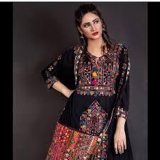 Lelan Suit Design 2018 Balochi Style Sindhi Dress From Sindh Sindhi Baloch