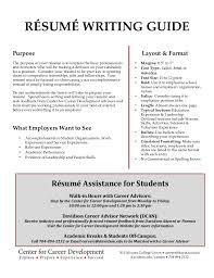 Good Resume Layout Delectable Davidson College R Sum Writing Guide Simple Resume Image To A Good