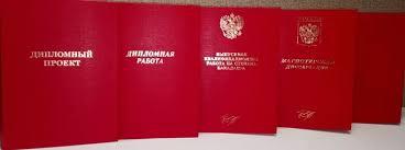 Какие предосторожности в написании диплома   Механические ткацкие станы как утверждает Маркс символизировали наступление промышленной революции данное утверждение будет считать ошибкой