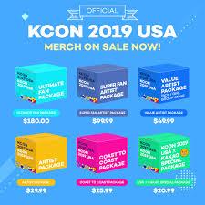 Kcon Ny 2017 Seating Chart Kconusa Com Kcon Usa Official Site