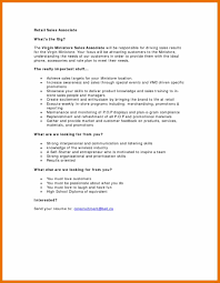 9 Retail Sales Associate Resume Template Budget Reporting
