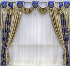 the luxurious design of the windows and walls dries pelmet and a tulle