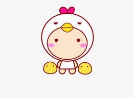 cute duck clipart. Delighful Duck Cute Duck Baby Cute Clipart Duck Baby Clipart PNG Image And  With