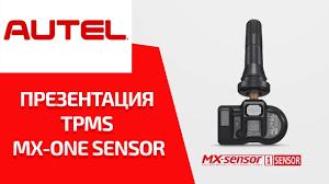 Презентация <b>датчика</b> TPMS <b>Autel</b> MX ONE. Обзор возможностей ...