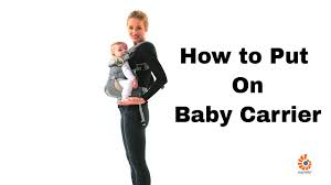 How Do I Put on 360 Baby Carrier? | Ergobaby - YouTube