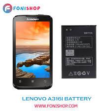گوشی لنوو آ Lenovo A316I BL214 ...