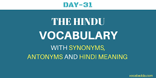 10 important voary words with