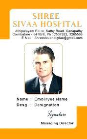 Photo Id Card Template Massage Identity Communication Site