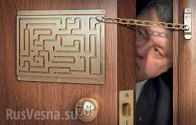 Юнкер: Украина получит безвизовый режим с ЕС к лету - Цензор.НЕТ 7480
