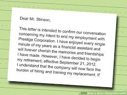how to write a resignation letter sample wikihow image titled write a resignation letter step 9