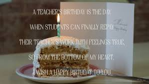 Happy birthday uncle poems ~ Happy birthday uncle poems ~ Birthday wishes quotes and poems for a teacher hubpages
