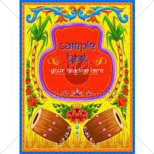 Sample Welcome Banner Colorful Welcome Banner In Truck Art Kitsch Style Of India Gl