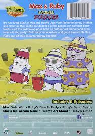 Max U0026 Ruby  Rubyu0027s Hippity Hop Dance  Rubyu0027s Bird Bath  Super Max And Ruby Episodes Treehouse