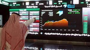 5 شركات «الأكثر ارتفاعًا» في ختام تعاملات سوق الأسهم السعودية