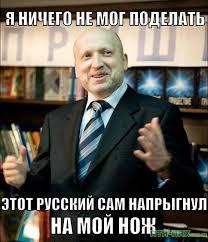 Благодаря пограничникам Украина защищена от российских диверсантов и трансграничных преступников, - Турчинов - Цензор.НЕТ 8120